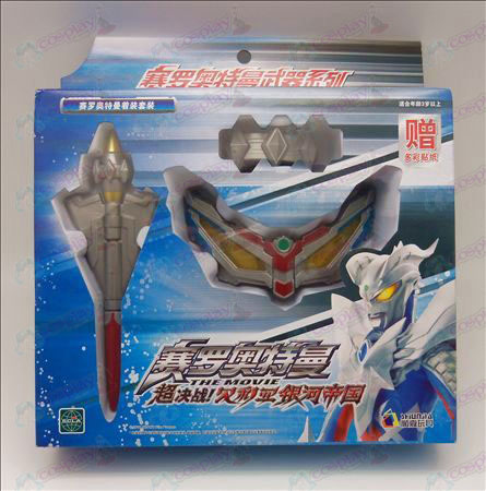 Genuine Ultraman Accessories64661-2