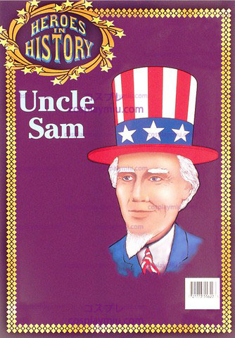 Uncle Sam Helden in der Geschichte
