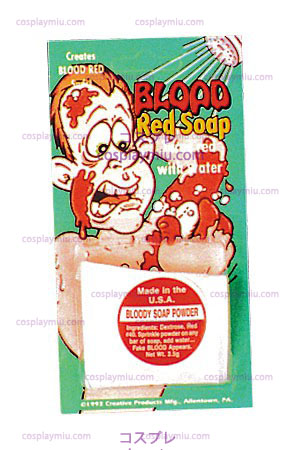 Blutige Soap Powder